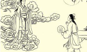 七仙女的傳說