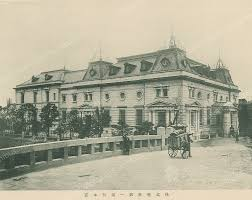 第一銀行本店 (1930年、西村好時設計)