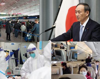 日本首次出現2名無前兆感染者