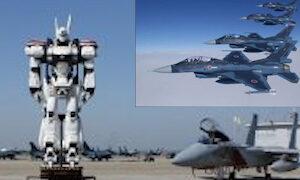 新聞-日本航空自衛隊