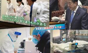 日專家:新病毒潛伏期仍可傳染