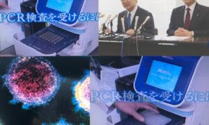 日新技術30分鐘內可驗出新冠病毒