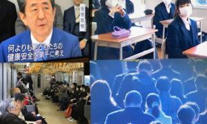 日首相要求全國小中高校停課