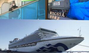 日本「鑽石公主號」又65人感染