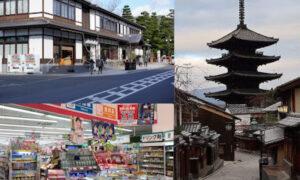 新型肺炎已影響日本經濟