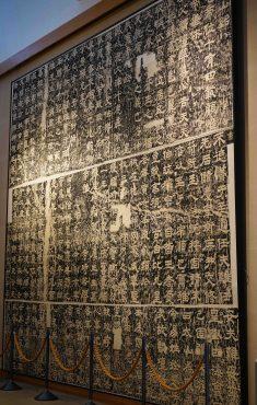 中國書法-碑文複製品