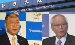 日本醫師會常任理事釜萢敏,會長橫倉義武
