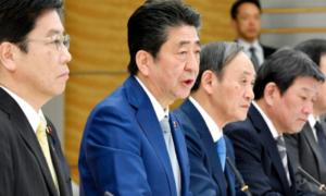 安倍內閣會議(AP圖片)