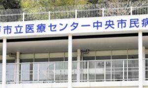 日醫院醫護人員集體感染