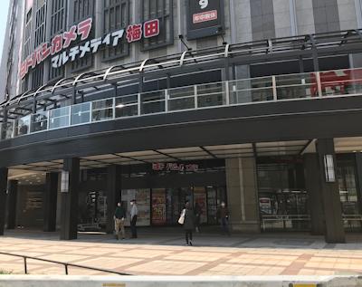 大阪 梅田附近