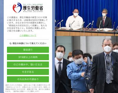日專家警告:東京大阪為警戒地區
