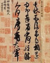 王羲之教子:七缸水-2