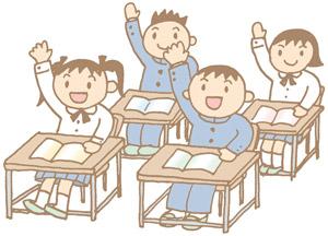 日本教育家的師生趣談(4)